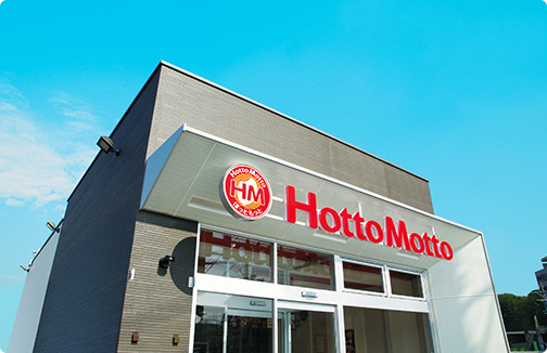 Hotto Motto店舗